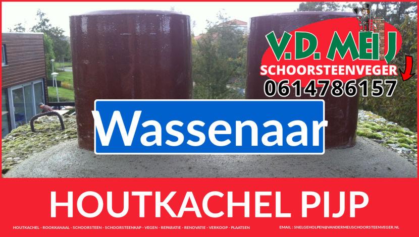 enkel-wandig rook-kanaal vervangen in Wassenaar