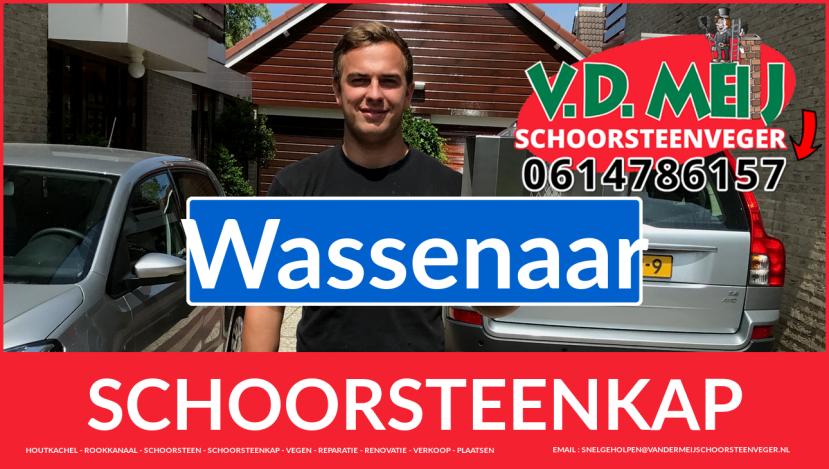 schoorsteenkappen kopen in Wassenaar
