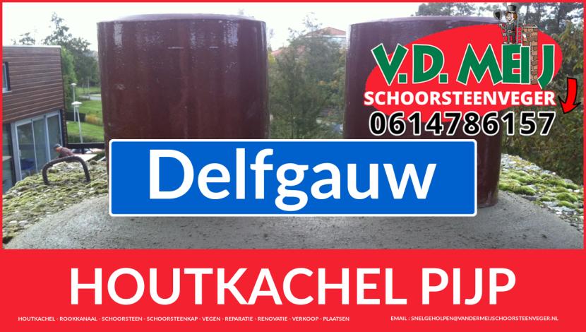enkelwandig rookkanaal kopen in Delfgauw