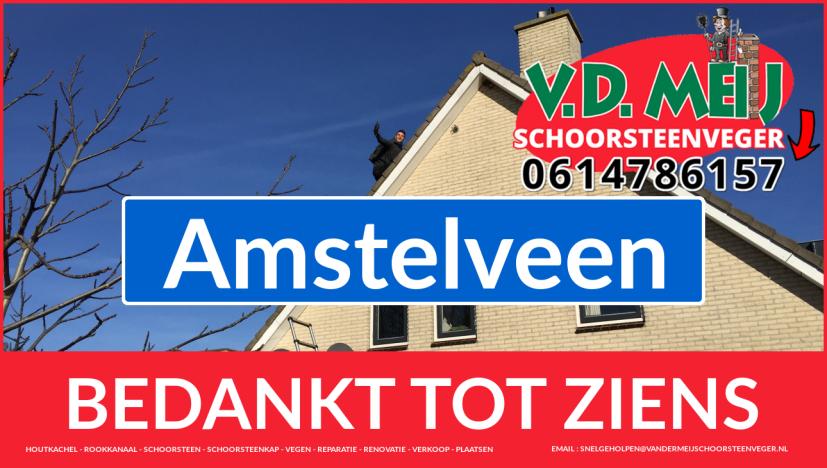 bedankt voor uw bezoek aan Van der Meij {schoorsteendak en schoorsteenspecialist uit Noordwijk-Binnen
