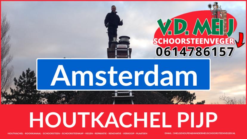 enkel-wandig rookkanaal vervangen in Amsterdam