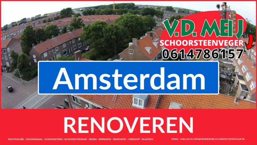 bedankt voor uw bezoek aan Van der Meij schoorsteen restauratie Amsterdam