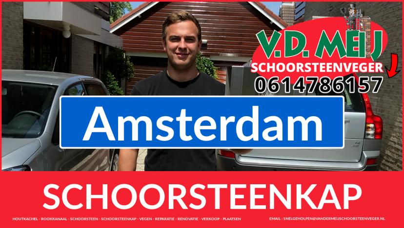 schoorsteenkap vervangen in Amsterdam