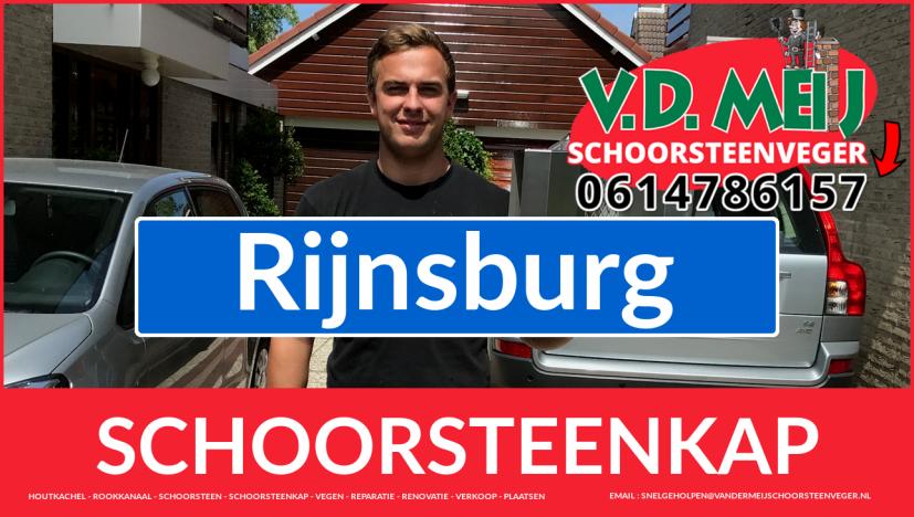 schoorsteen kap kopen in Rijnsburg