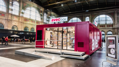 """The """"Frictionless Store"""" is a Reality with Mobile Computer Vision"""