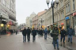 Russia street