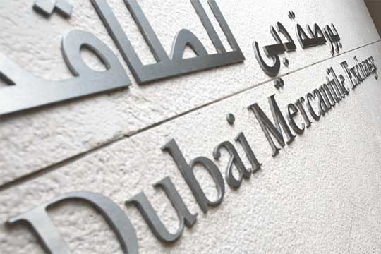 Generous margin offsets for oil derivatives in Dubai