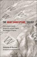 arab shakespeare trilogy bd97uz