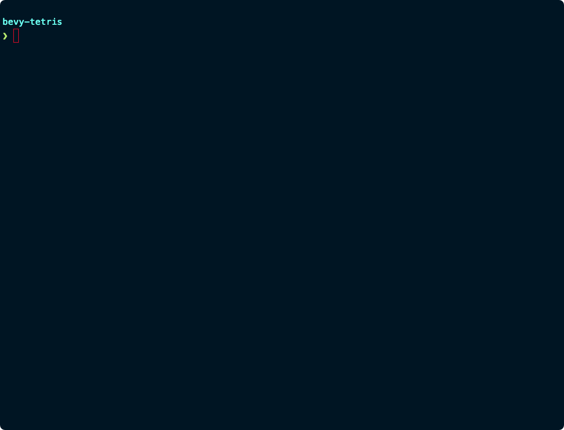 iterm without title