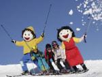 Skigebiet Falkert