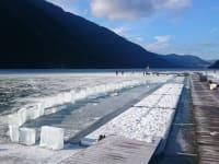 Weissensee - Eislaufparadies
