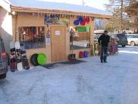 Ski- Rodel-, Langlauf-, Schneeschuhverleih direkt am Haus beim Josl