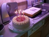 Geburtstagstorte für unsere Gäste
