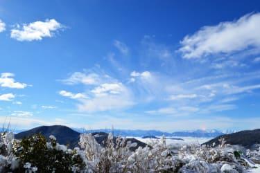 Fernsicht im Winter (Richtung Süden) - Nebelmeer über Klagenfurt