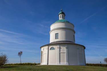 Rochuskapelle, errichtet 1638, Rundkapelle - Zeitzeuge italienischer Renaissance (Foto: Winzerhof Küssler)