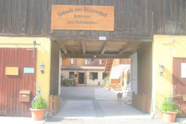 Gaudihof Kaltenbrunner Eingangtor zum  Gaudihof