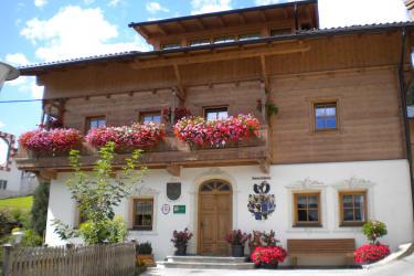Wohnhaus Eingang