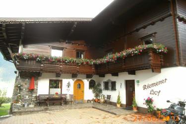 Eingangbereich mit Terrasse