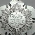 اصالت مدال پاس شهربانی