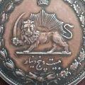 تفاوت های سکه اصل و بدل 25 دینار مس