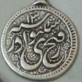 مدال سنه 1300