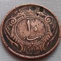 ارزش سکه ۱۰ دینار 1314 رضاشاه