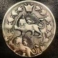 سکه 2000 دینار ارور ناصرالدین شاه