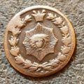 سکه 12 دینار ناصری