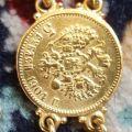 نرخ سکه طلا 5 روبل روسیه