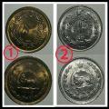 درخواست قیمت سکه