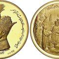 مدال طلا یادبود تاجگذاری
