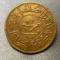مدال ناصری