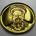 اصالت مدال امام خمینی