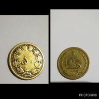 توضیحات سکه
