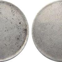 پولک ضرب نشده سکه قاجاری