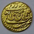 اطلاعات درباره سکه طلا قدیمی
