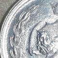 کارشناسی ارور سکه و قیمت آن