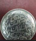 سکه 5000دینار ناصری