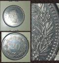 سکه پروف