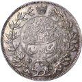 مدال نقره ناصرالدین شاه