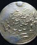 مدال ناصرالدینشاه