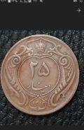 سکه 25 دیناری مسی