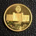 کیفیت سکه طلا یادبودی