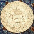 اصالت سکه یکهزار دیناری