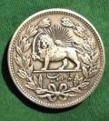 اصالت سکه 5000 دینار مظفرالدین شاه
