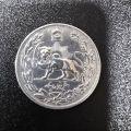 کیفیت و قیمت ۵۰۰۰ دینار سکه رضا شاه