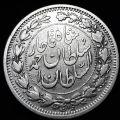 قیمت سکه ۱۰۰۰ دینار احمدشاه