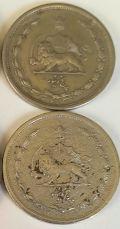 سکه پنج دیناری سال 1310