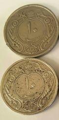 سکه های ده دیناری نیکل سال 1310
