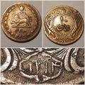 سکه 10 شاهی تاریخ نامشخص